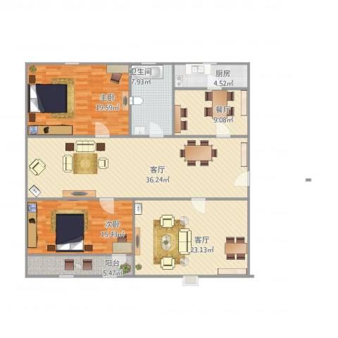 柳行小区2室3厅1卫1厨162.00㎡户型图