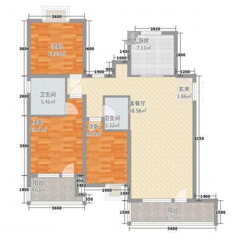 莲花湖公寓3室1厅2卫1厨144.00㎡户型图