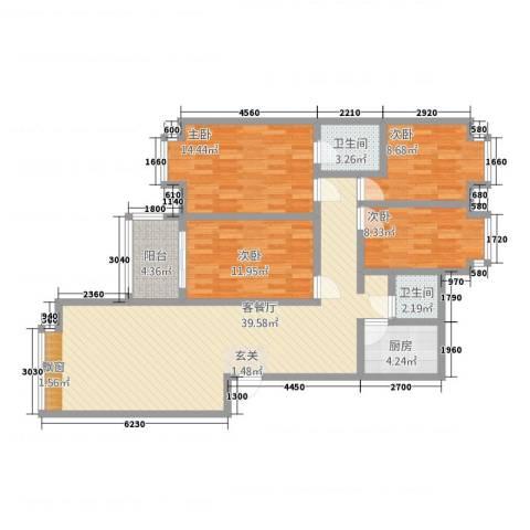 金峰沐春园4室1厅2卫1厨141.00㎡户型图