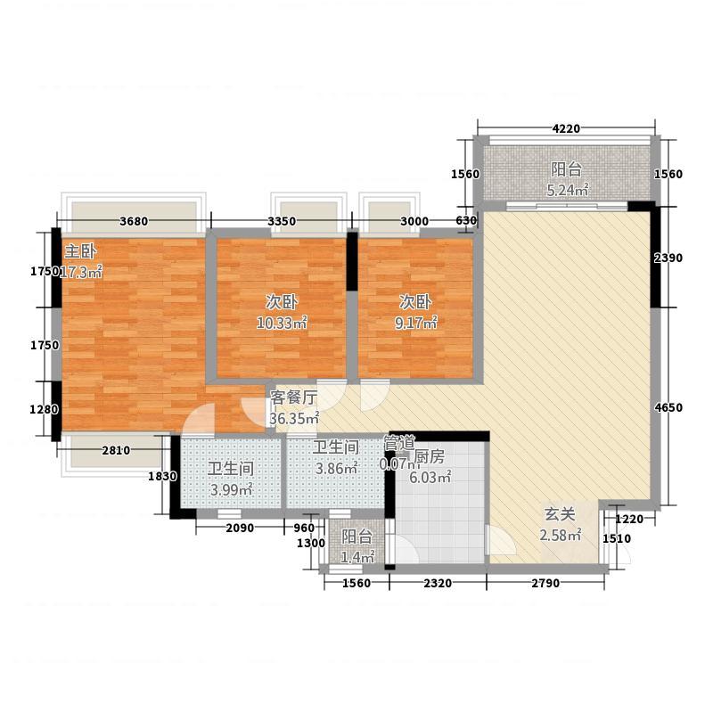 兴隆誉峰118.40㎡四、五号楼A1c户型3室2厅2卫1厨