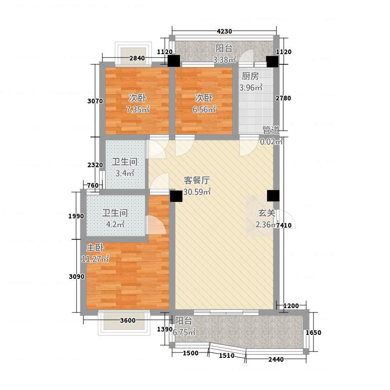 印象首日封114.66㎡D1户型3室2厅2卫1厨