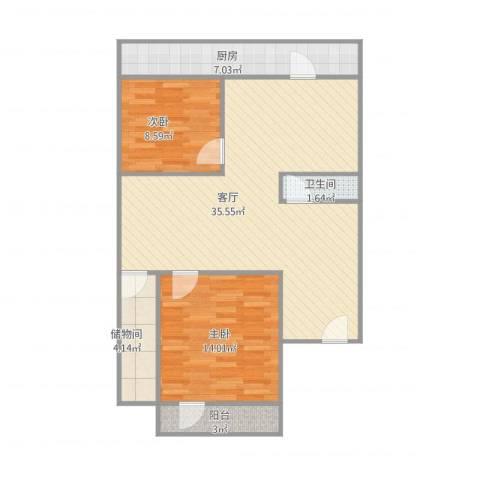 双兴南区2室1厅1卫1厨100.00㎡户型图