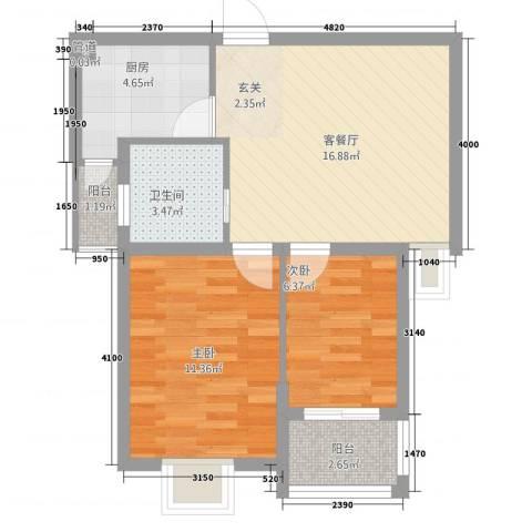 摩尔尚城2室1厅1卫1厨54.00㎡户型图