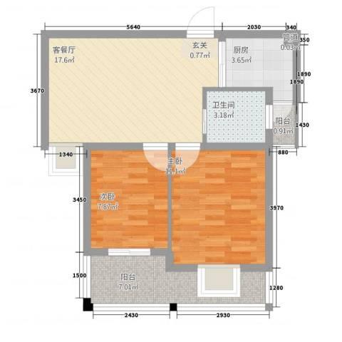摩尔尚城2室1厅1卫1厨59.79㎡户型图