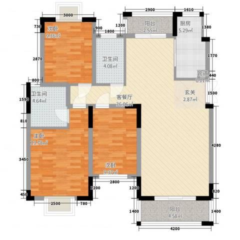 联泰香域尚城3室1厅2卫1厨132.00㎡户型图