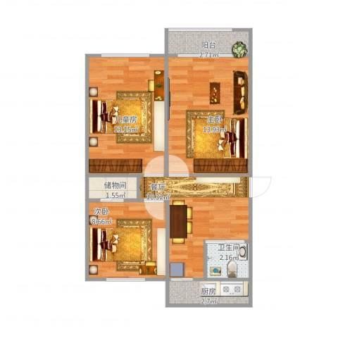 南湖新村3室1厅1卫1厨75.00㎡户型图