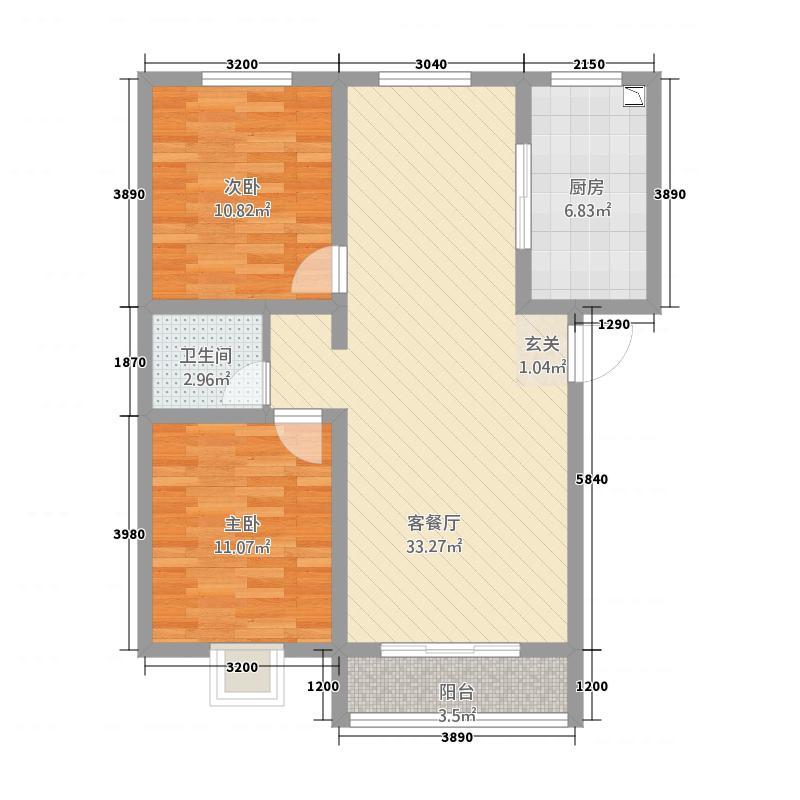 欧景花园2288.22㎡B户型2室2厅1卫1厨
