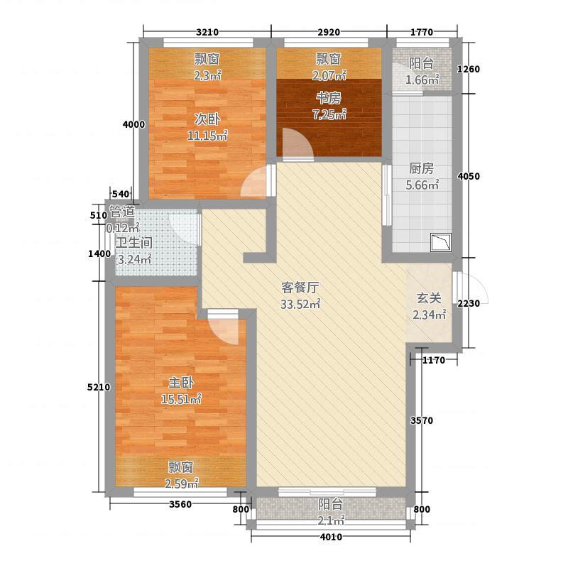 中国中铁・诺德名城116.20㎡A户型3室2厅1卫1厨