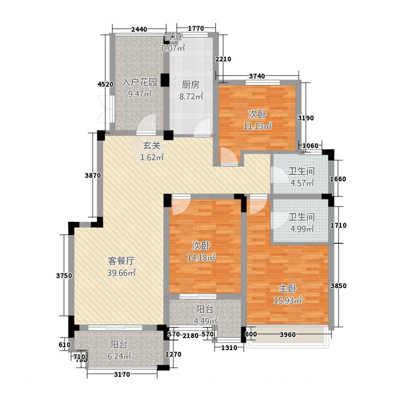 颐和观邸14.00㎡单页-完稿-01户型3室2厅2卫1厨