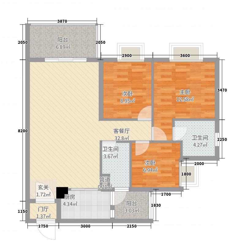 中央豪门11.00㎡110户型3室2厅2卫1厨