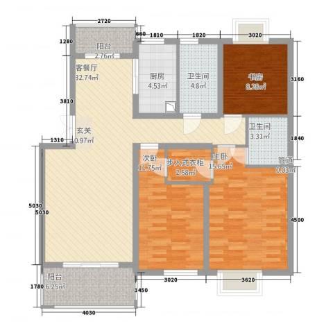 锦书清华里3室1厅2卫1厨133.00㎡户型图