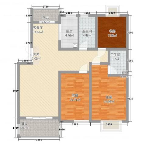 锦书清华里3室1厅2卫1厨130.00㎡户型图