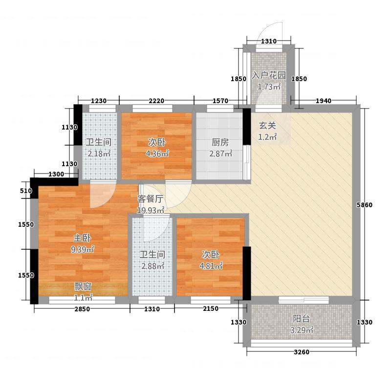 东海名都75.00㎡7号楼1座3-4号户型3室2厅2卫1厨