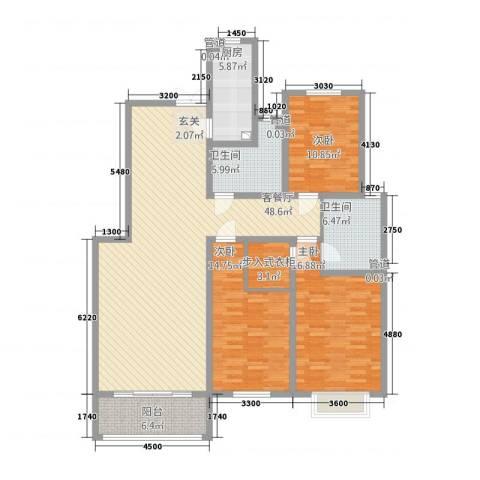 芳清苑3室1厅2卫1厨170.00㎡户型图