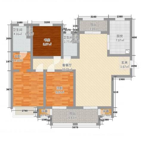 吾悦国际广场3室1厅2卫1厨138.00㎡户型图