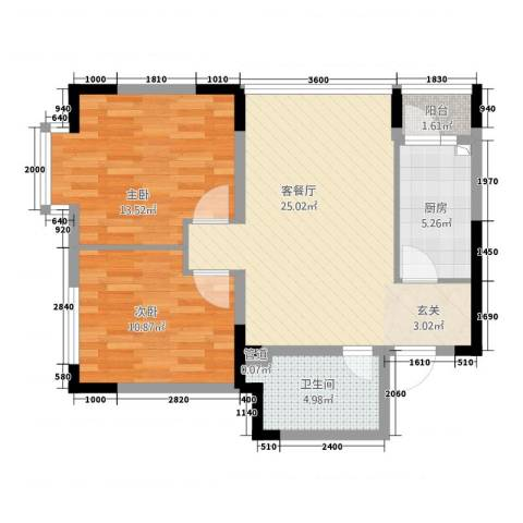 恒祥家园2室1厅1卫1厨88.00㎡户型图