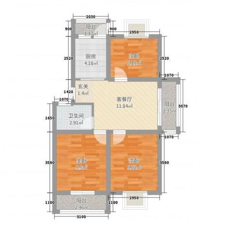 家春秋3室1厅1卫1厨75.00㎡户型图