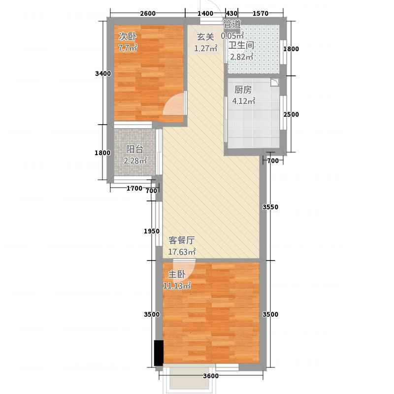 主语城217.20㎡9#户型2室1厅1卫1厨