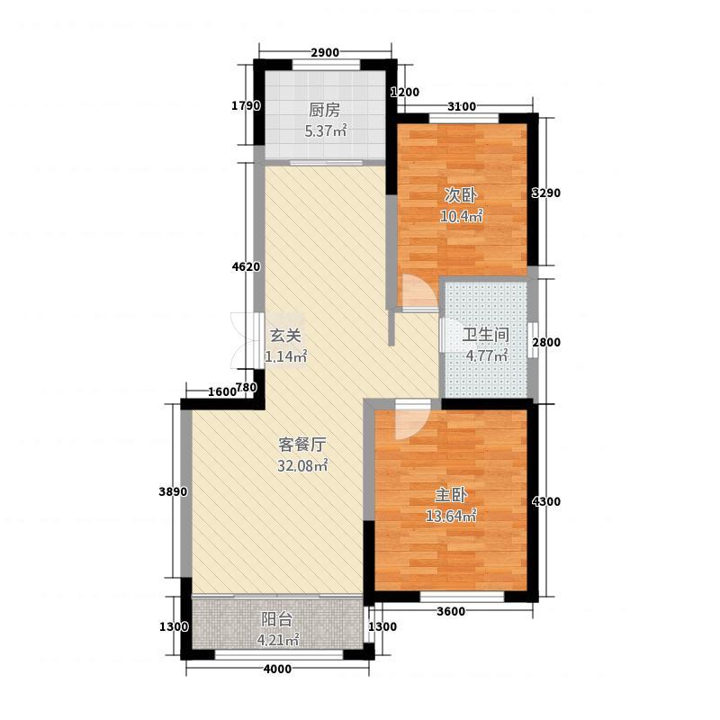 中房粹园228.20㎡A户型2室2厅1卫1厨