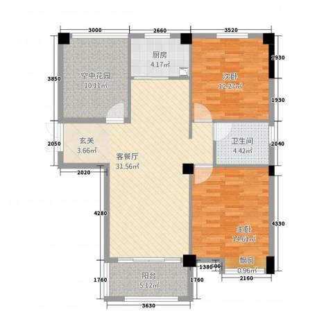 名城2室1厅1卫1厨116.00㎡户型图