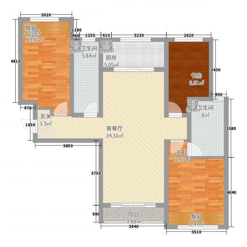 中国中铁・诺德名城131.20㎡E户型3室2厅2卫1厨