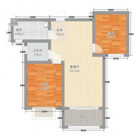 芳清苑2室1厅1卫1厨85.00㎡户型图