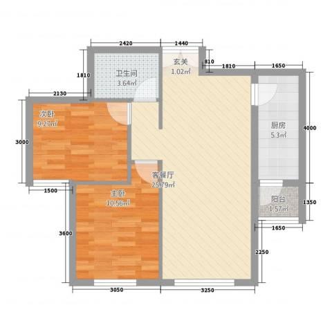 罗马世纪城2室1厅1卫1厨2281.00㎡户型图