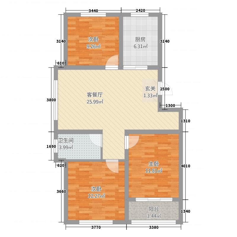 清华园3214.12㎡书翰居户型3室2厅1卫1厨