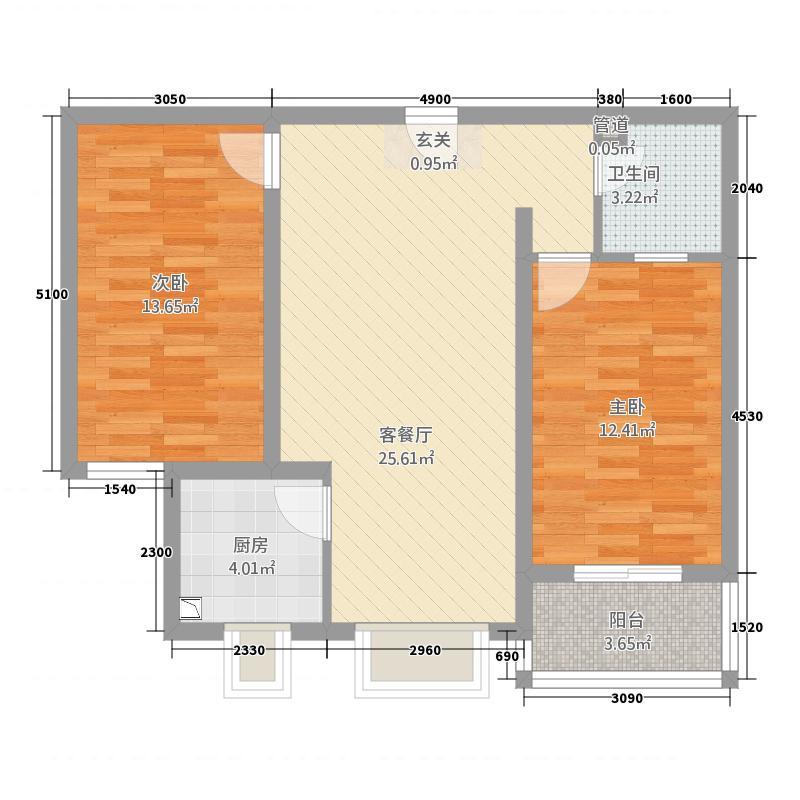 易城雅居1.71㎡户型2室2厅