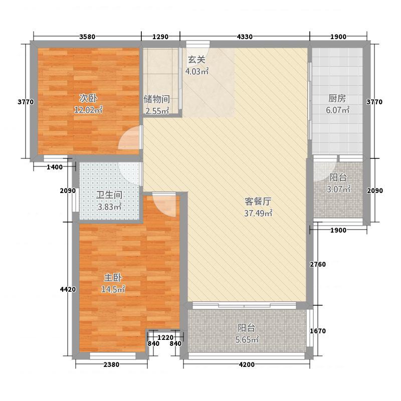 商业新村22113.20㎡C-户型2室1厅1卫1厨