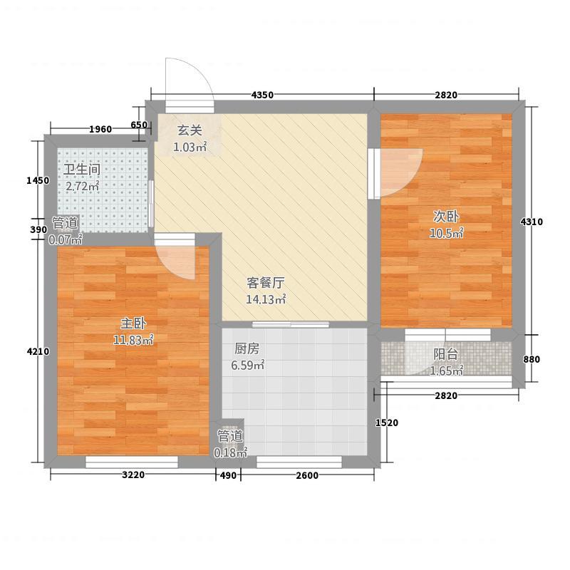 华大城1563.72㎡二期C1#C5#楼B3户型2室2厅1卫1厨