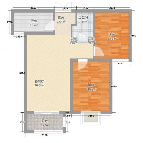 众美凤凰绿都2室1厅1卫1厨288.00㎡户型图