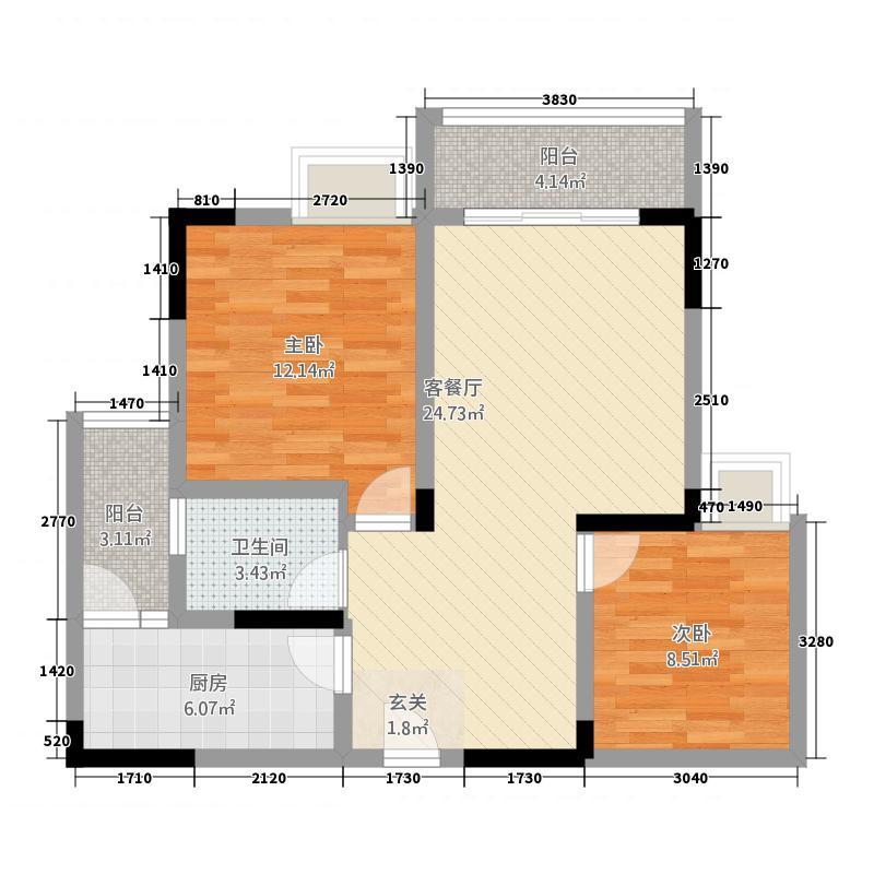 义乌鑫城85.50㎡2户型2室2厅1卫1厨