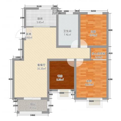 泰和名都3室1厅1卫1厨111.00㎡户型图