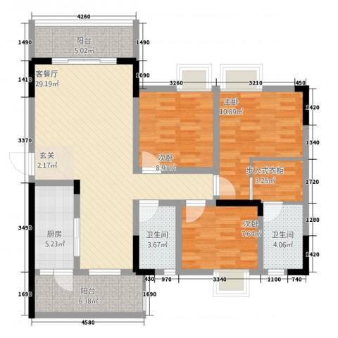 义乌鑫城3室1厅2卫1厨84.31㎡户型图