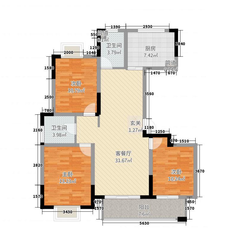 丰泽怡园3127.20㎡I户型3室2厅2卫1厨