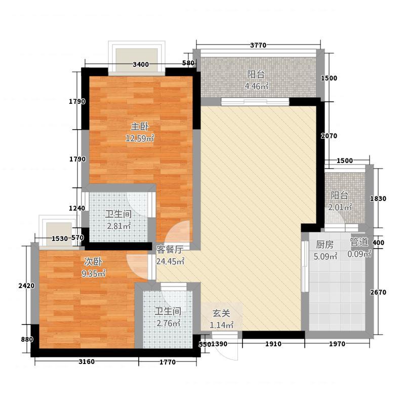 义乌鑫城87.57㎡4户型2室2厅2卫1厨