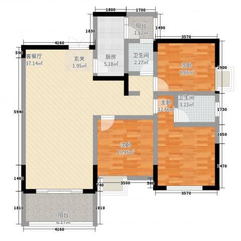 义乌鑫城3室1厅2卫1厨125.00㎡户型图