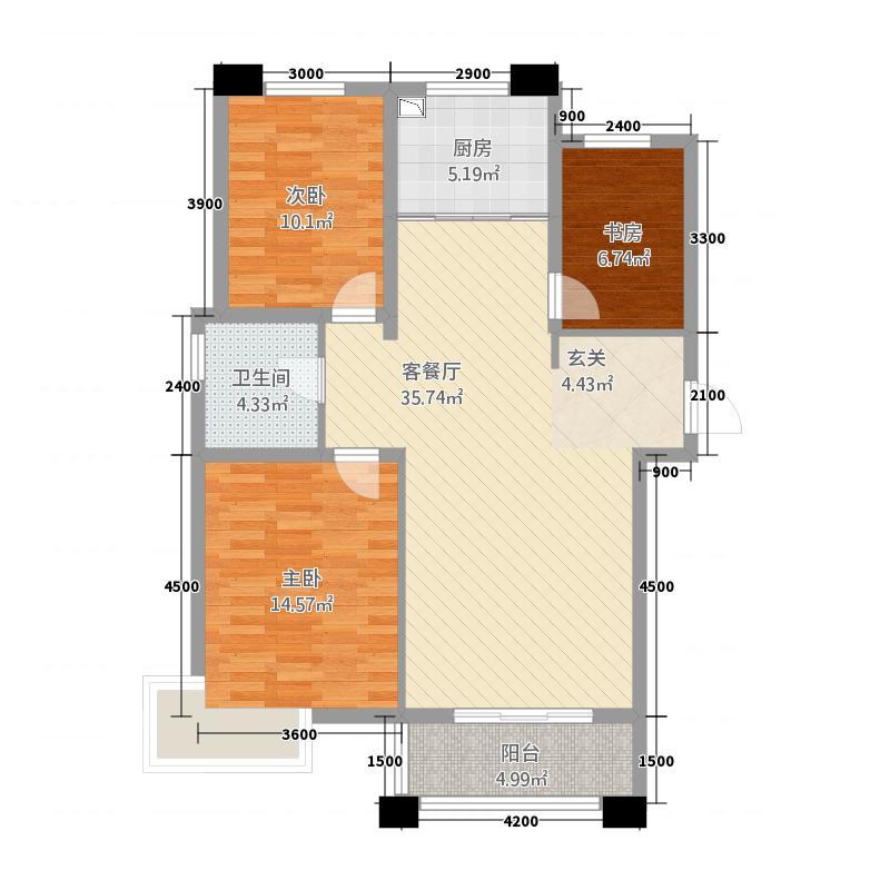 环岛花园13118.64㎡1#A户型3室2厅1卫1厨