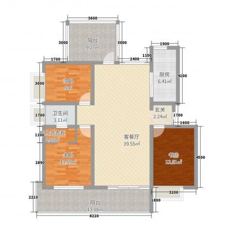 宝恒水木清华3室1厅1卫1厨122.00㎡户型图