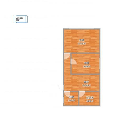 水陆寺巷2室1厅1卫1厨62.00㎡户型图