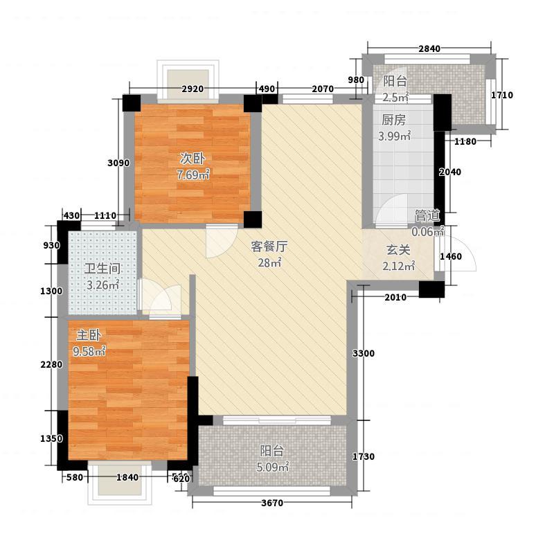 中誉南岸公馆86.62㎡A户型2室2厅1卫1厨