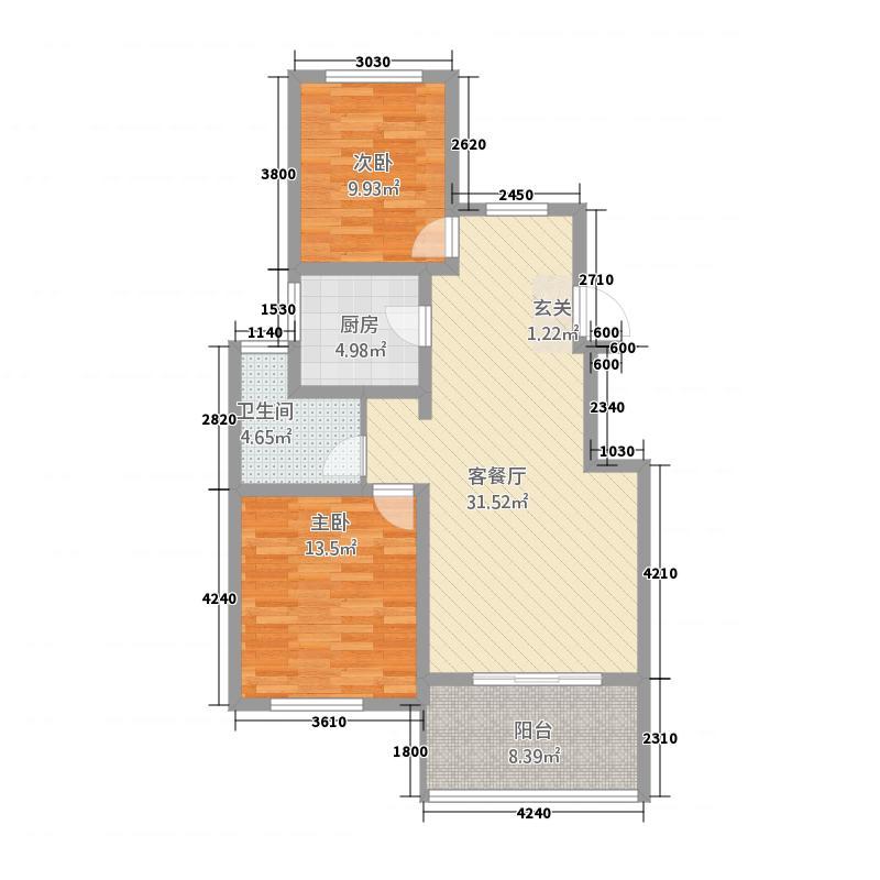 锦都花园188.14㎡一号楼B1户型2室2厅1卫1厨