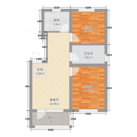 甜橙派2室1厅1卫1厨3176.00㎡户型图