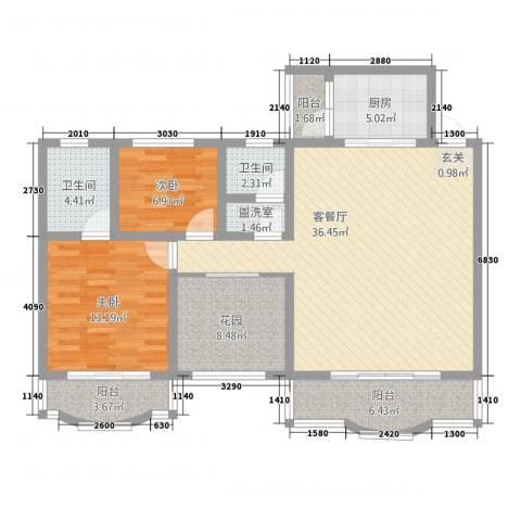 江南名苑2室2厅2卫1厨135.00㎡户型图