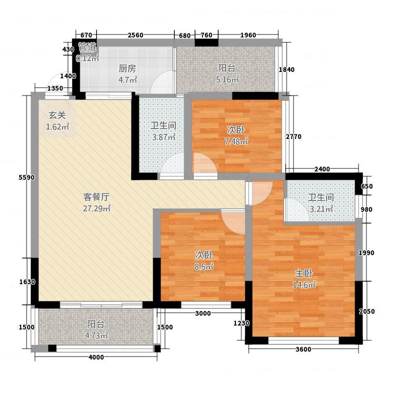 润扬双铁广场1期357栋标准层A1户型3室2厅2卫1厨