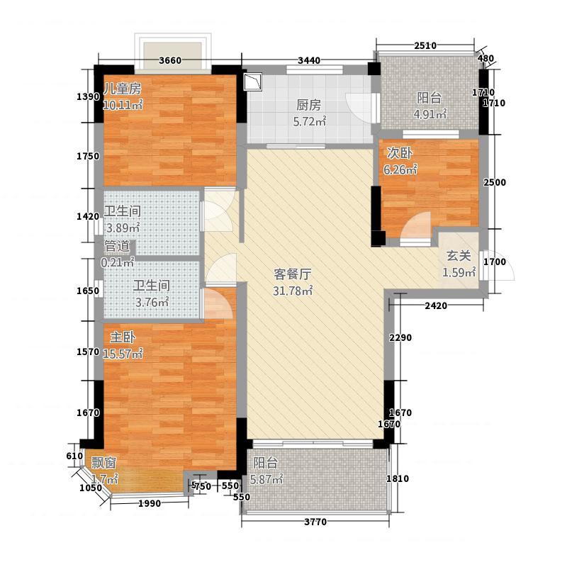 诸暨碧桂园126.20㎡户型3室2厅2卫1厨