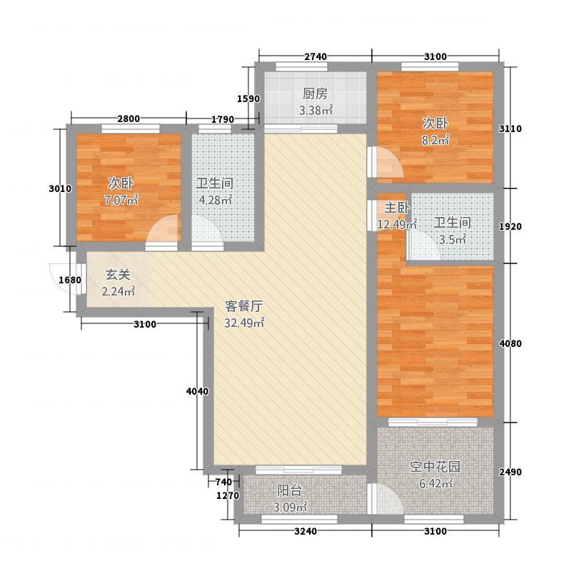 淳茂公园城132118.63㎡1#C户型3室2厅2卫1厨
