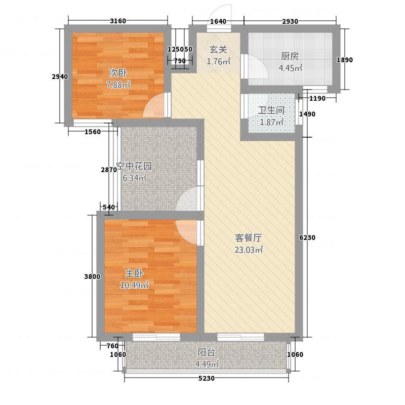 淳茂公园城12286.17㎡1#B户型2室2厅1卫1厨