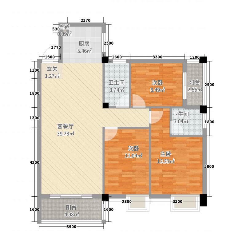 锦绣榕园232.20㎡H2户型2厅